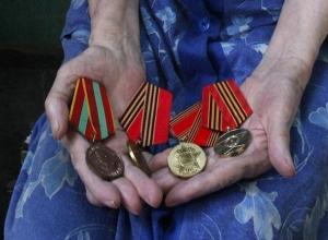 Ордена ветерана Великой Отечественной украл беспринципный мужчина на Ставрополье