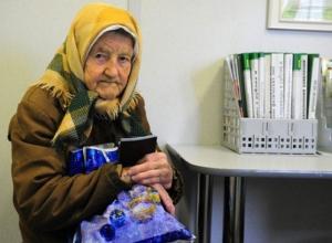 «Откуда брать деньги?»: почему Ставрополье падает в рейтинге регионов по качеству жизни