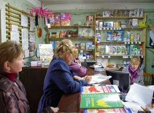 Продукты на почте в ставропольских селах и малых городах станут дешевле магазинных на 15%
