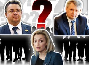 Почему на Ставрополье нет перспективных политиков федерального уровня: мнение экспертов