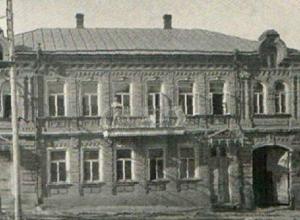 Прежде и теперь: как раньше выглядел музей изобразительных искусств Ставрополя