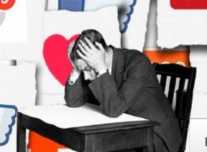 Удалять информацию в соцсетях по требованию любого пользователя позволит законопроект, который обсудили в Ставрополе