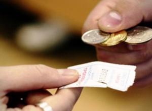 Цена за поездку в троллейбусе снизится до 15 рублей в Ставрополе