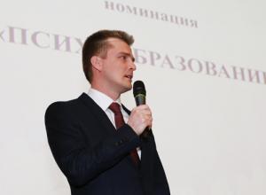 «Оскар» получила ставропольская психиатрическая больница