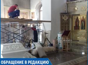 Строители с перфоратором испортили праздник прихожанам в Спасском соборе Пятигорска