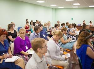 В «Гармонии» проходят открытые бизнес-тренинги для предпринимателей