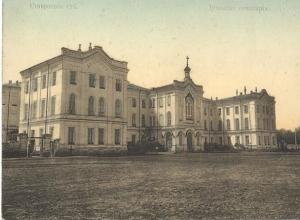 Прежде и сейчас: в здании бывшей духовной семинарии в Ставрополе теперь учат светским наукам
