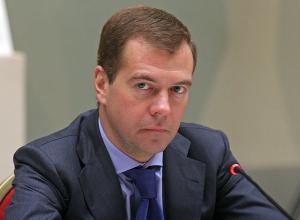 Дмитрий Медведев не приехал в Пятигорск