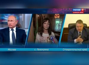 «Прямая линия» с Путиным: почему губернатор Ставрополья снова стал объектом пристального внимания всей страны