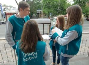 Дружинин, Картункова и Эвелина Блёданс: какие сюрпризы ждут Ставрополь во время Студенческой весны