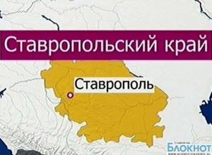 Инвестиционный климат Ставрополья будет отражен в национальном рейтинге