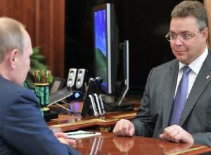 Губернатор Ставрополья и правительство страны не выполнили поручение президента по защите Кавминвод