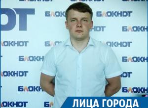 «Поначалу моя девушка не принимала моей работы, даже, если честно, бесилась», - ставропольский волонтёр Сергей Ногин
