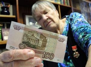 «Закон о повышении пенсионного возраста противоречит Конституции России», - справороссы Ставрополья
