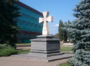Календарь: 239 лет со дня основания города Ставрополя