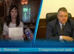 Ставропольчанка рассказала Путину, что год не могла попасть на прием к губернатору