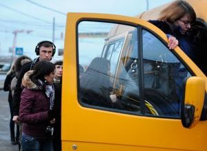 «Маршруты на юге меняются, а жителей не предупреждают», - жительница Ставрополя