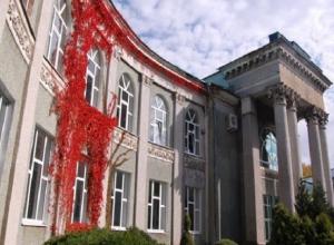 Экс-председатель профсоюза ставропольского пединститута подозревается в растрате собранных для студентов денег