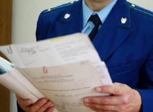 Депутат уволился после проверки прокуратурой его декларации о доходах на Ставрополье