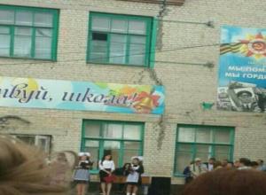Родители забили тревогу из-за разрушений в школе Ставрополья