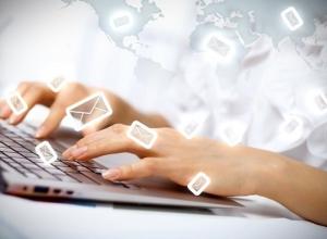 Любители электронных писем отмечают день создания e-mail