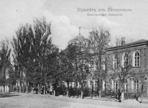 Тюрьма, гимназия и бордель: длинная история особняка на проспекте Октябрьской революции Ставрополя
