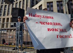 Свою обеспокоенность ситуацией в экономике россияне показали на выборах