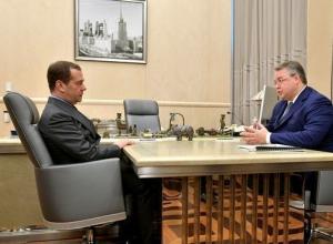 Владимиров рассказал премьер-министру России, каким видит будущее Ставрополья