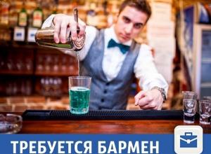 Частные объявления: Требуется бармен