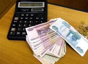 120 тысяч рублей готова платить генеральному директору  IT-компания в Ставрополе