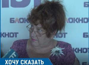 17 семей вынуждены скитаться по съёмным углам, хотя они заплатили за свои дома, - жители Михайловска