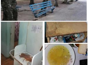 Фото ужасающих условий для больных в районной больнице сделала возмущенная жительница Ставрополья
