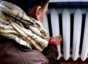 Жители городов Ставрополья мерзнут и ругают власти из-за отсутствия отопления в своих квартирах