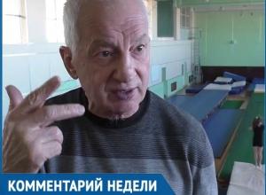 «Это перечеркивает все его победы», - великий ставропольский тренер о поступке Хабиба Нурмагомедова