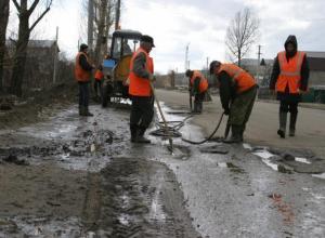 Разбитую дорогу и освещение на улице обязали отремонтировать администрацию Пятигорска