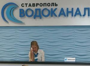 Обыски прошли в Водоканале Ставрополя