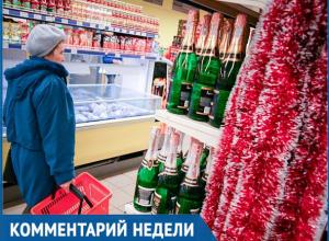Какие продукты дорожают перед Новым годом на Ставрополье рассказали эксперты