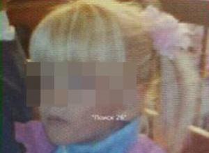9-летняя девочка в джинсовом сарафане пропала на Ставрополье