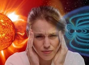 Мощные вспышки на солнце вырабатывают гормоны стресса у жителей Ставрополья