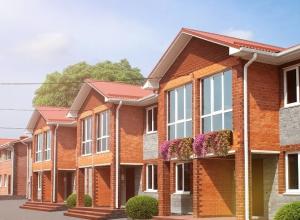В «Гармонии» повышаются цены на все виды жилья