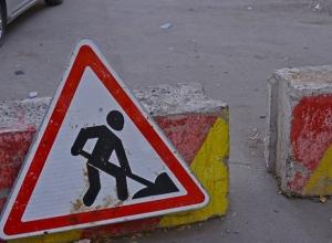 Участок улицы Кавалерийской в Ставрополе перекроют на несколько дней