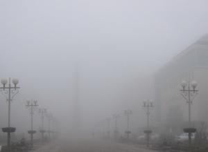 Замерзающий туман и холода ждут Ставрополь в среду