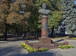 Календарь Ставрополя: в этот день появился бульвар Ермолова в городе Ставрополе