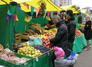 Купить мясо, овощи и сладости по низким ценам предлагают ставропольцам в субботу