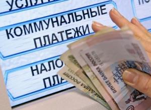 Ставропольцы создали добровольную организацию «Содействия Жилищному Самоуправлению»