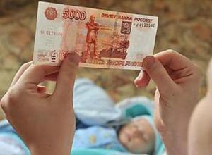 Ставропольским семьям проиндексировали выплаты на детей