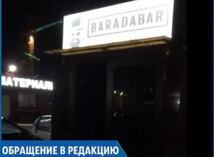 Громкая музыка из увеселительного заведения не дает спать по ночам жителям одной из многоэтажек в Ставрополе