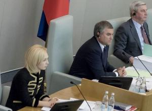 Зам председателя Госдумы Ольга Тимофеева пролоббировала в бюджет Ставрополья дополнительные 464 миллиона рублей