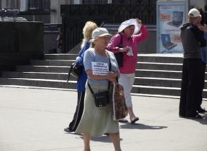 Штрафовать до десяти тысяч рублей за неуплату курсбора предлагает министр курортов и туризма Ставрополья