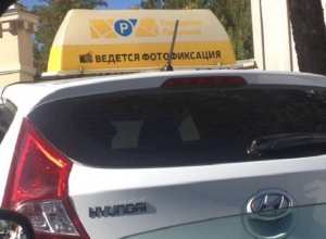 «Час расплаты»: о хитром способе не платить за парковку в центре рассказал житель Ставрополя